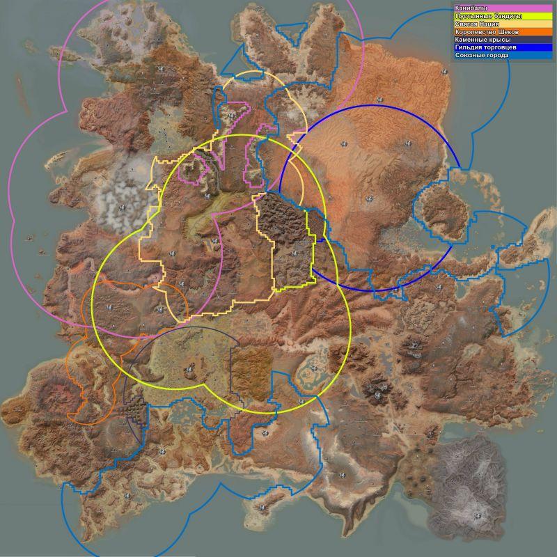 Карта фракций