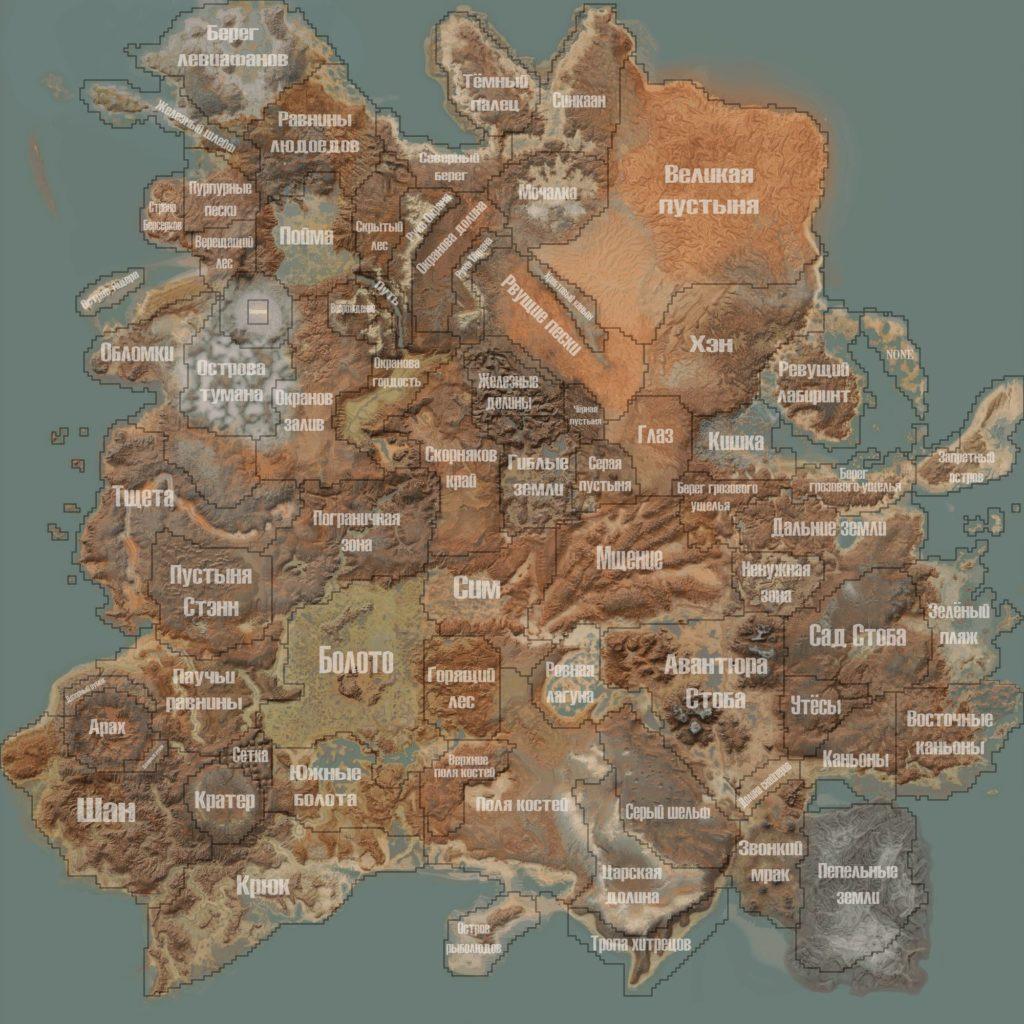 Карта территорий