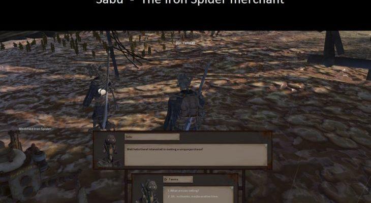 Торговец роботами пауками