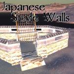 Стены в японском стиле