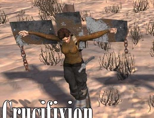Crucifixion - распятие